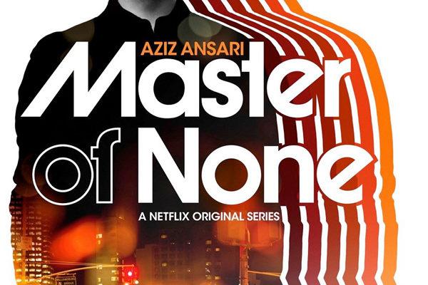 Serie TV Master of None immagine di copertina