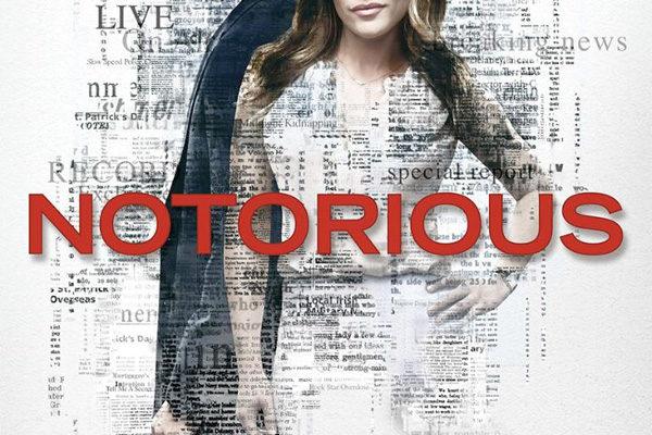 Serie TV Notorious immagine di copertina