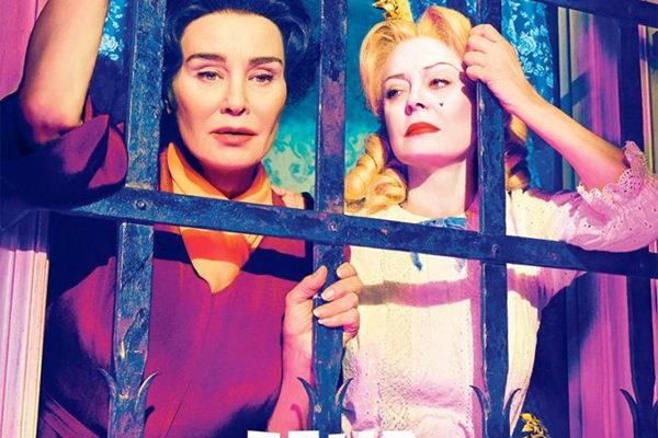 Serie TV FEUD immagine di copertina