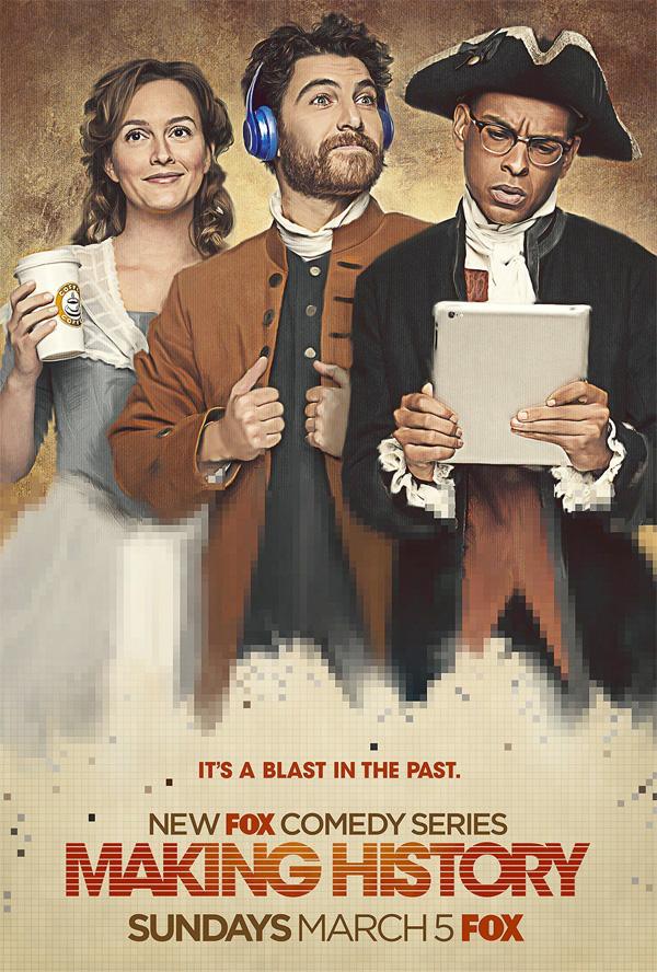 Serie TV Making History immagine di copertina