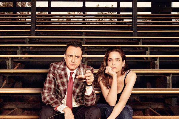 Serie TV Brockmire immagine di copertina