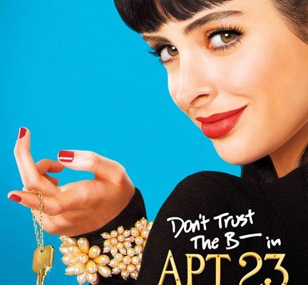 Serie TV Non fidarti della str**** dell'interno 23 immagine di copertina