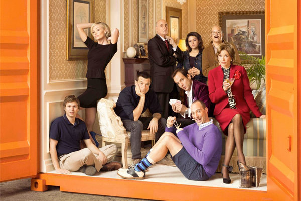 Serie TV Arrested Development immagine di copertina
