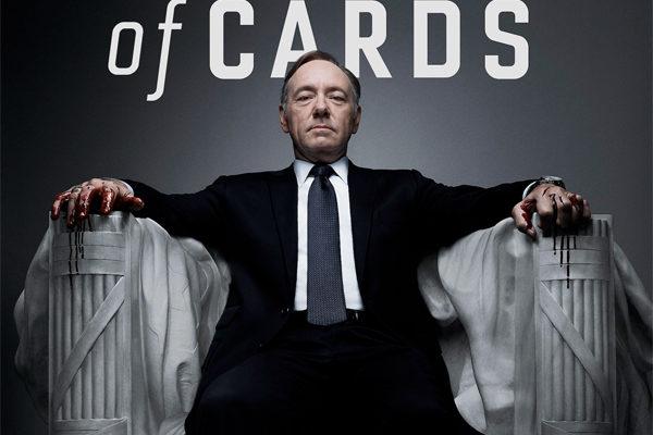 Serie TV House of Cards immagine di copertina