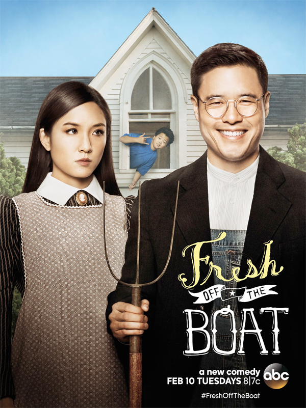 Serie TV Fresh Off the Boat immagine di copertina