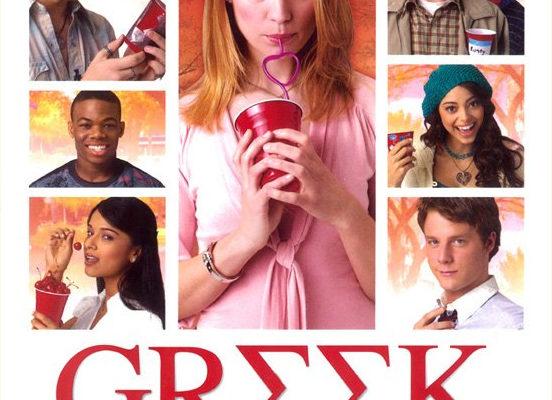 Serie TV Greek immagine di copertina
